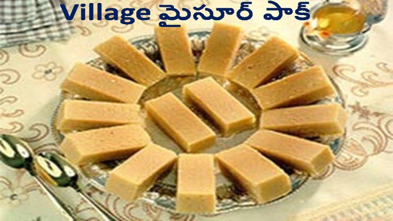 Telangana mysore pak recipe in telugu easy and tasty village sweet telangana mysore pak recipe in telugu easy and tasty village sweet street food recipe home made forumfinder Image collections