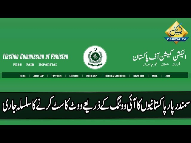 CapitalTV; Overseas Pakistani  cast votes for the first time in history