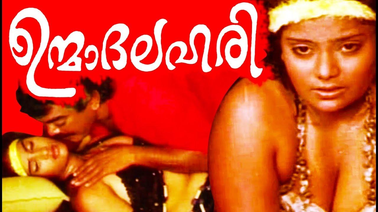 Download Unmadalahari | Malayalam Glamour Film | Malayalam Romantic movies