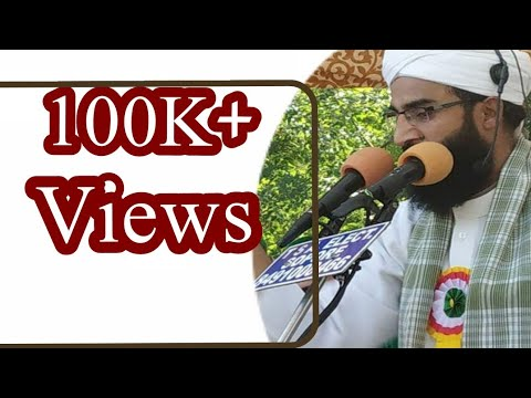 Latest Speech Maulana Dawoodi Sahab at Bhalessa Distt Doda Part 1