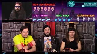 Blasters & Dragons | Вечерние Кости | Retro 80's