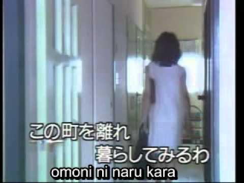 Tsugunai - つぐない (Teresa Teng) - karaoke version