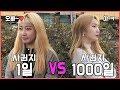 썸 탈 때 유형 7가지ㅋㅋㅋ (썸을 끝내는 방법?!) - YouTube