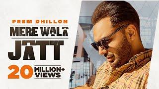 Mere Wala Jatt (Official Video) Prem Dhillon   New Punjabi Songs 2021   Latest Punjabi Songs 2021