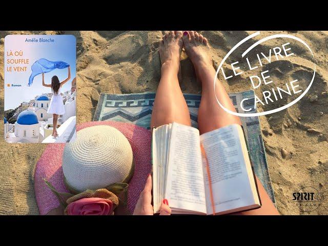 Carine, livre pour les vacances - Là où souffle le Vente - Amélie Blanche