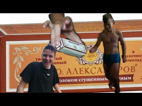Обзор на Б.Ю. Александров/арестовали за распаковку/во всем виновата Почта России