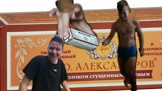 Огляд на Ю. Б. Александров/заарештували за розпаковування/у всьому винна Пошта Росії