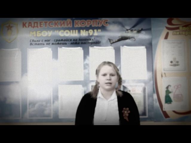 Изображение предпросмотра прочтения – ДарьяСветлакова читает произведение «А может не было войны?» А.Я.Розенбаума