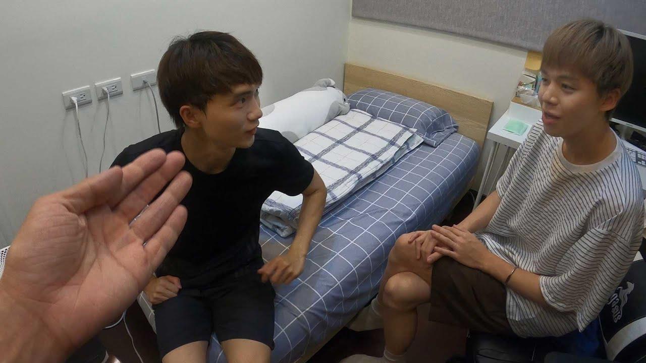 突擊黃氏兄弟「其中一個人比較亂」的臥室!【阿滴日常】