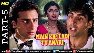 Main Khiladi Tu Anari Part -5 | Akshay, Shilpa Shetty  Saif Ali Khan| Bollywood Action Movie Scenes