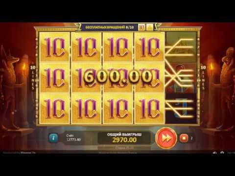Лицензионное казино Украины на гривны - бонусы казино.