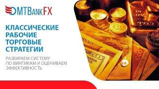 видео robotsforex.ru