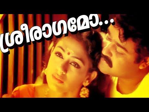 Sreeragamo Thedunnu Lyrics - Pavithram Malayalam Movie Songs Lyrics