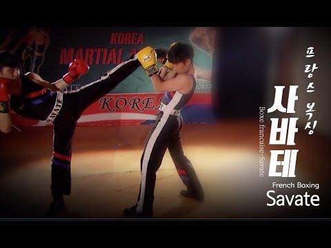 16 Savate French Boxing