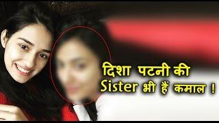 Meet Disha Patni's Sister - Khushboo Patni | मिलिए दिशा की बहन से !