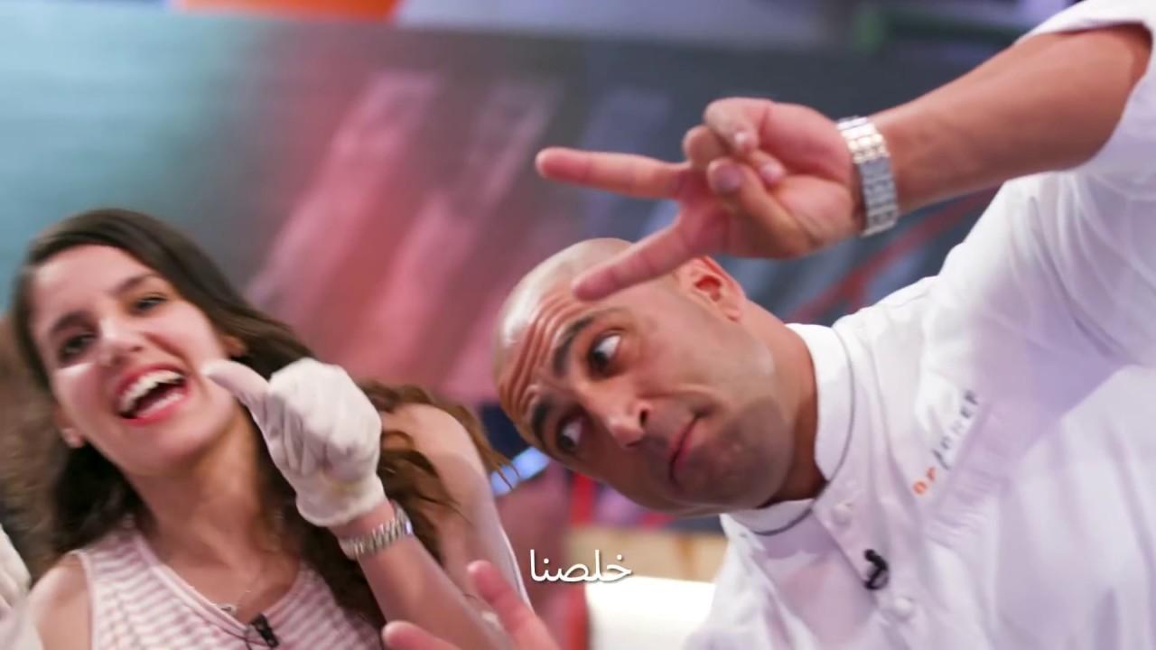حلقة جديدة من The Chef Coach وهذه المرة التحدي بين فريق نزار وفريق سليم
