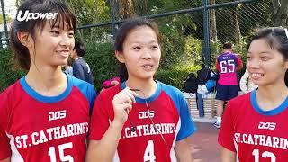 Publication Date: 2017-12-11   Video Title: 20171203 Upower  中學學界手球 女子甲乙組季