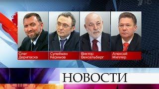 Американский Минфин расширил санкции против России.