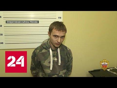 В Москве погоня за наркоторговцами закончилась ранением полицейского - Россия 24
