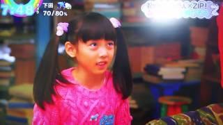 【関連動画】 ・視覚探偵 日暮旅人(松坂桃李・多部未華子・濱田岳)見...