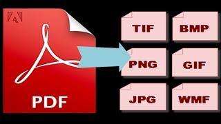 Πώς να μετατρέψω αρχείο pdf σε image