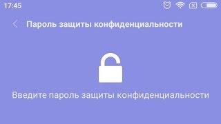 видео Standart Notes - защищённое приложение для заметок