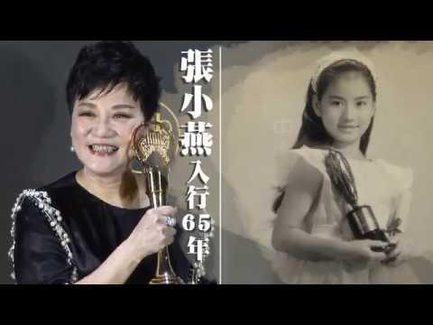 「綜藝大姐大」入行65年!張小燕痛失至親 2度退出主持圈 | 蘋果娛樂 | 臺灣蘋果日報 - YouTube