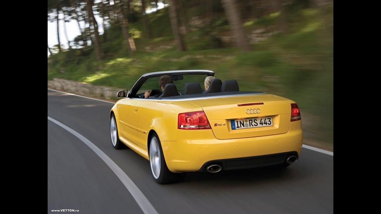 #213. Самые крутые тачки Audi (Современные иномарки)