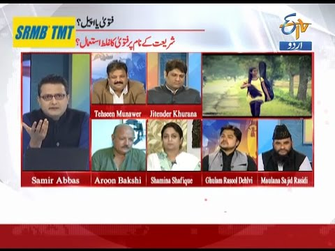 Big Bulletin- The 'Fatwa' Against Assam Singer Nahid Afrin That Never Was- On 16th Mar 2017