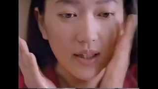 1992年CM SHISEIDO プルミエ フェースアップウォーター 「『素肌』に、...