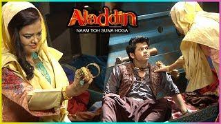 Aladdin Steals His Mom's Jewellery | Aladdin - Naam Toh Suna Hoga