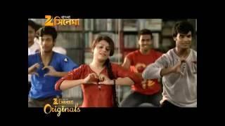 Sei Meyeta Trailer | Bengali Movie Trailer
