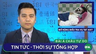 Tin nóng 24h 15/02/2019 | Công an Quảng Ngãi mở rộng điều tra vụ Việt kiều Canada bị tạt axit