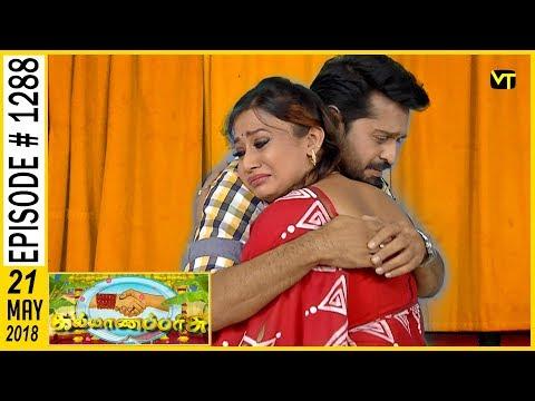 Kalyanaparisu Tamil Serial - கல்யாணபரிசு | Episode 1288 | 21 May 2018 | Sun TV Serials | Vision Time
