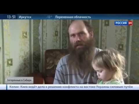Счастливые люди. Затерянные в Сибири.