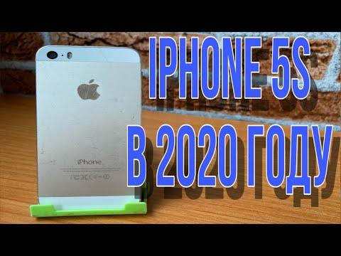 Обзор iPhone 5s можно ли пользоваться? как себя чувствует 5s в 2020 году