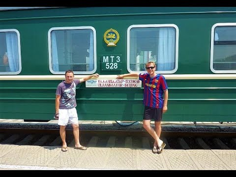 Our Trans Mongolian Railway & China trip Part 10 Arrival in Beijing June 4 - 2010 Vlog 288