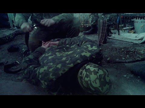 Допрос пленного майора