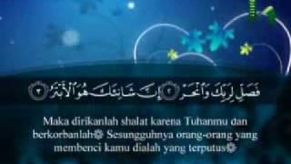 108 Surah Al-Kautsar (Al-Qur`an Terjemahan Indonesia)