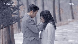 İki kişinin arasında kaldı birini seçti//Kore Klip-İki Kelime