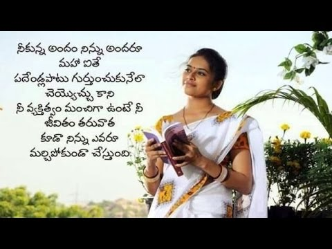 Motivational Quotes About Life In Telugu Youtube