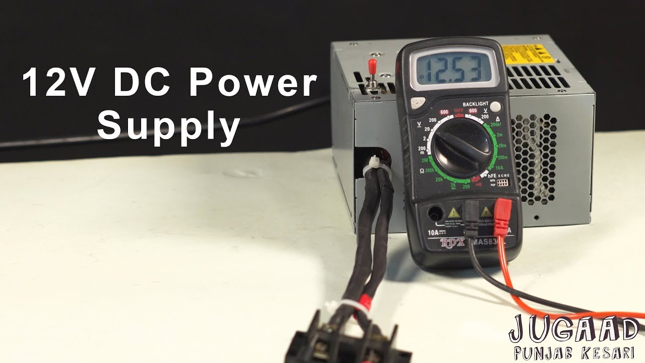 DIY Hack a Computer Power Supply To Use