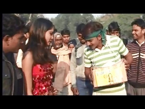 "E Wala Le "" Super Hot Bhojpuri Video Song "" By Rajesh ..."