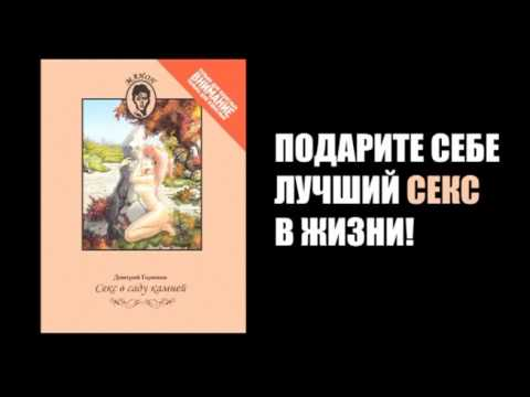 Хентай - XtubeTV