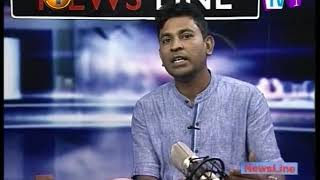 Newsline Tv1 12.04.18 Faraz Shauketaly