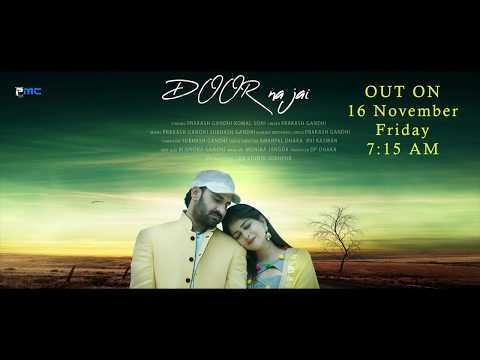 Door Na Jai Teaser | Prakash Gandhi | Komal Soni | Latest Haryanvi Song 2018 || 4K | PMC |