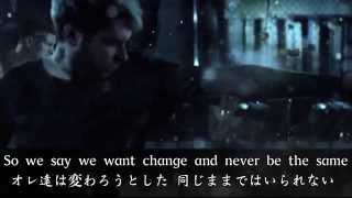 ONE OK ROCK「Cry out」PV 歌詞・和訳