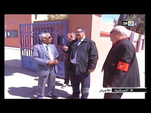 MENFP Ouarzazate :  الشرطة المدرسية بورزازات