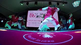 문화가 있는 날 '청춘마이크' [전통비보이 '흥']