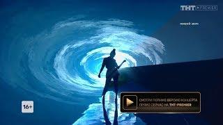 ПЕСНИ, 4 концерт: БАСТА & STRANIZA – Не пара